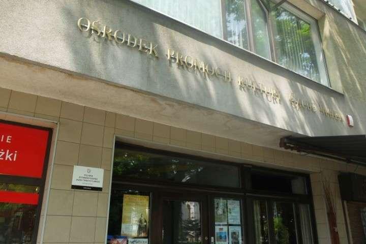 Ośrodek Promocji Kultury Gaude Mater