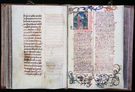 Kodeks Regula S.Augustini z 1512 r.
